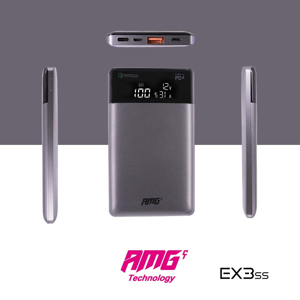 EX3SS (灰)