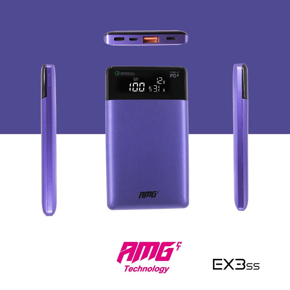 EX3SS (紫)